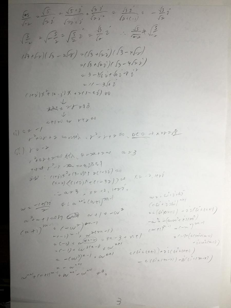 f:id:manaveemath:20200322225821j:plain