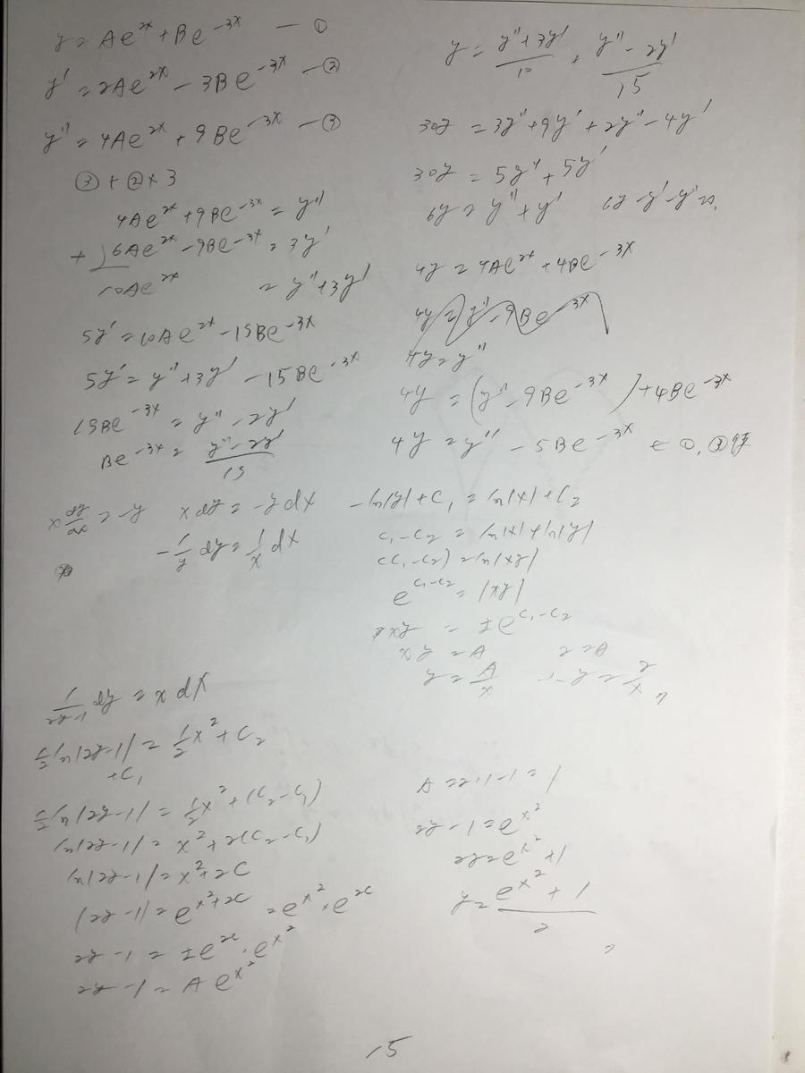 f:id:manaveemath:20200329193211j:plain