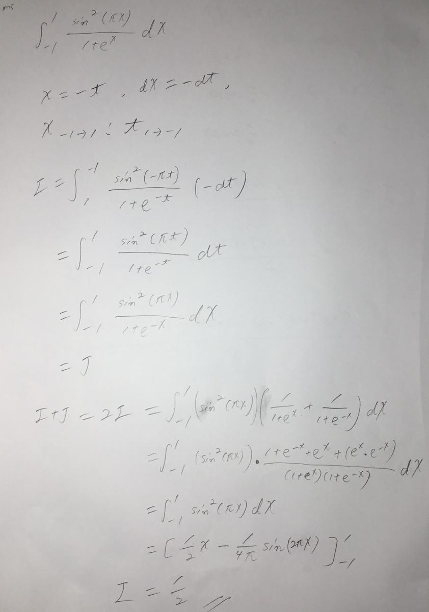 f:id:manaveemath:20201101000158j:plain