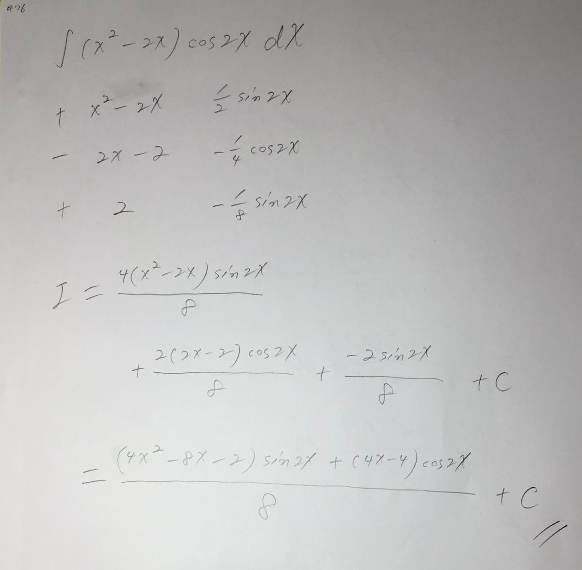 f:id:manaveemath:20201101000330j:plain