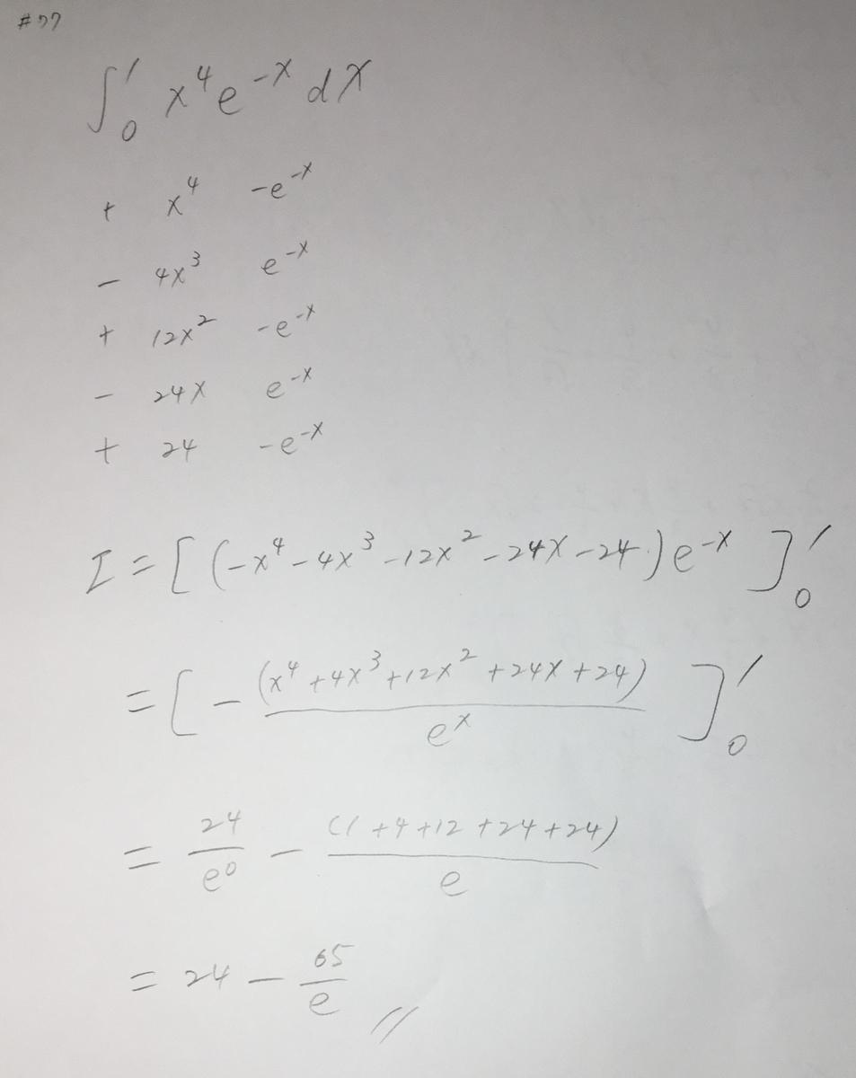 f:id:manaveemath:20201101000422j:plain