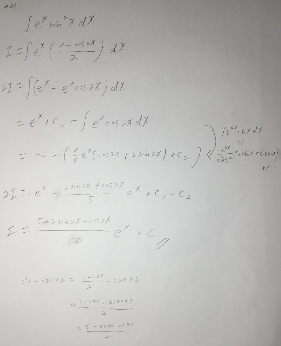 f:id:manaveemath:20201101000610j:plain
