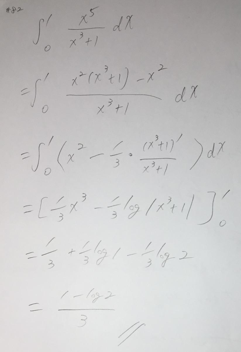 f:id:manaveemath:20201101000655j:plain