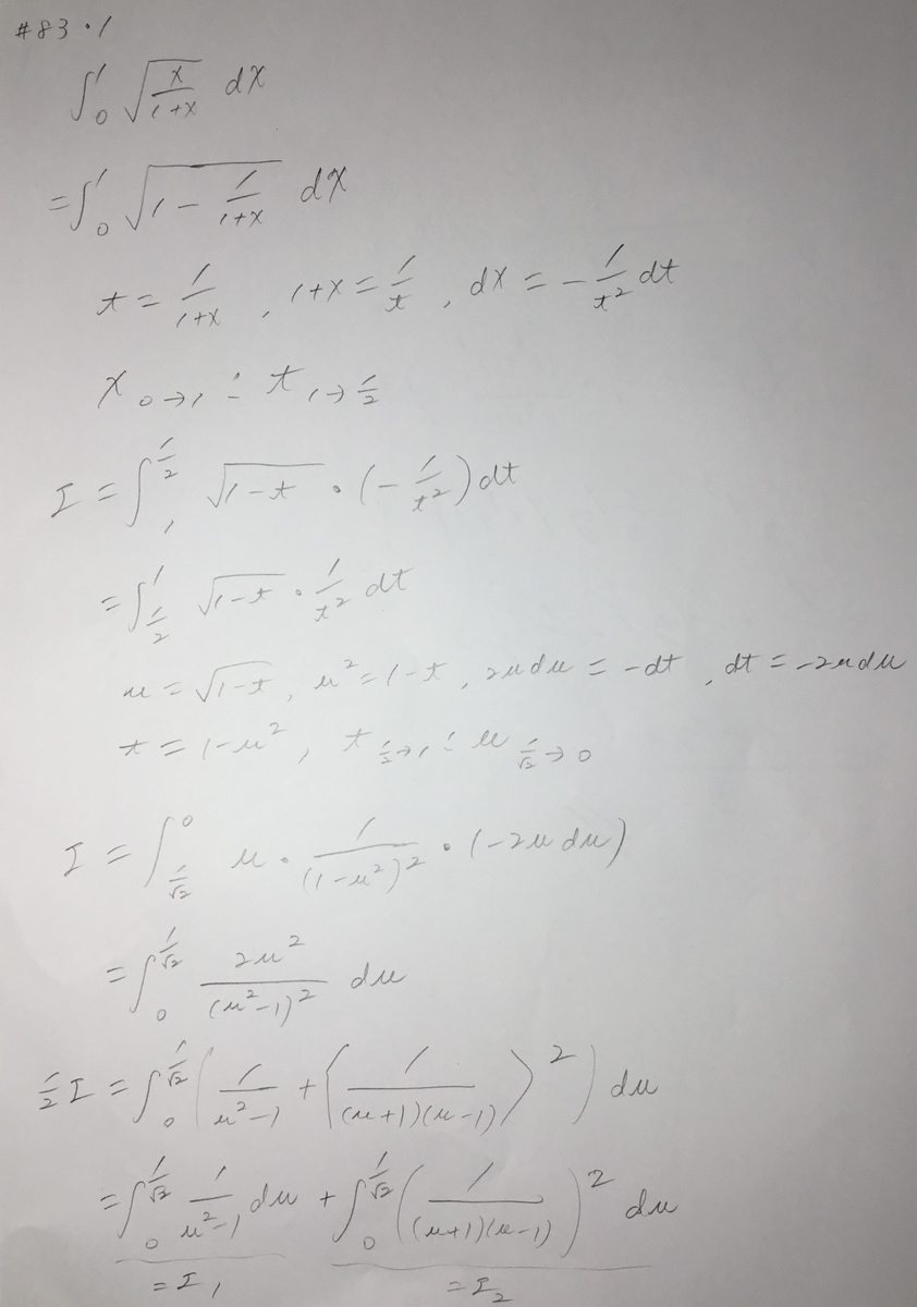f:id:manaveemath:20201101000736j:plain