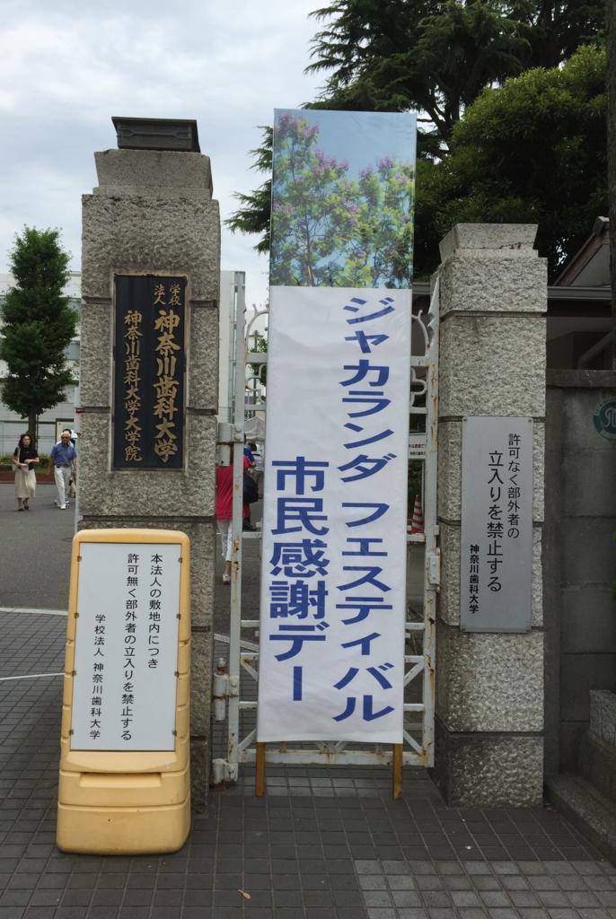 f:id:manawai:20160619111230j:plain