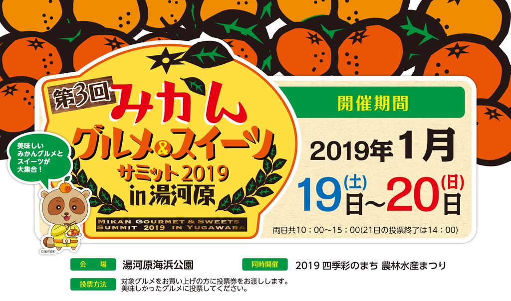 f:id:manazuru-a:20190109145837p:plain