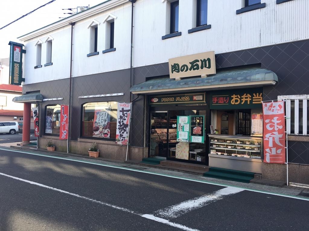 f:id:manazuru-a:20190124164112j:plain