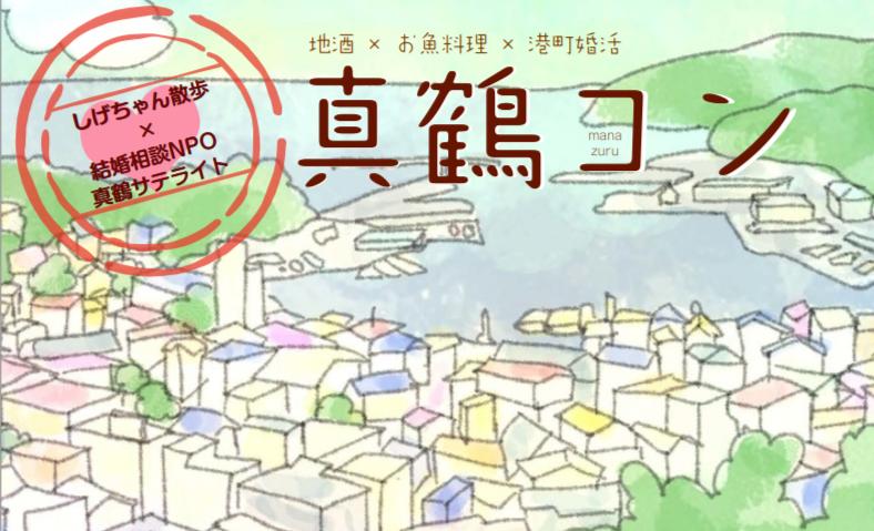 f:id:manazuru-a:20190911165213p:plain