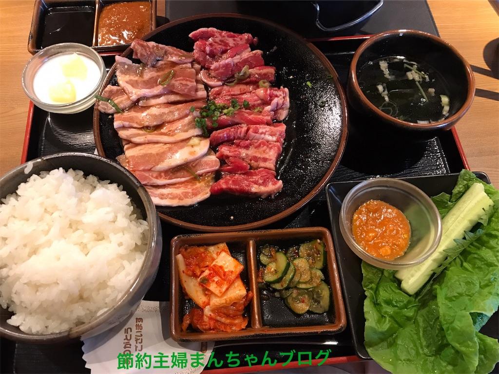 f:id:manchan87:20170626032048j:image