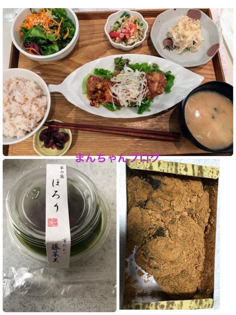 f:id:manchan87:20170701102621j:image