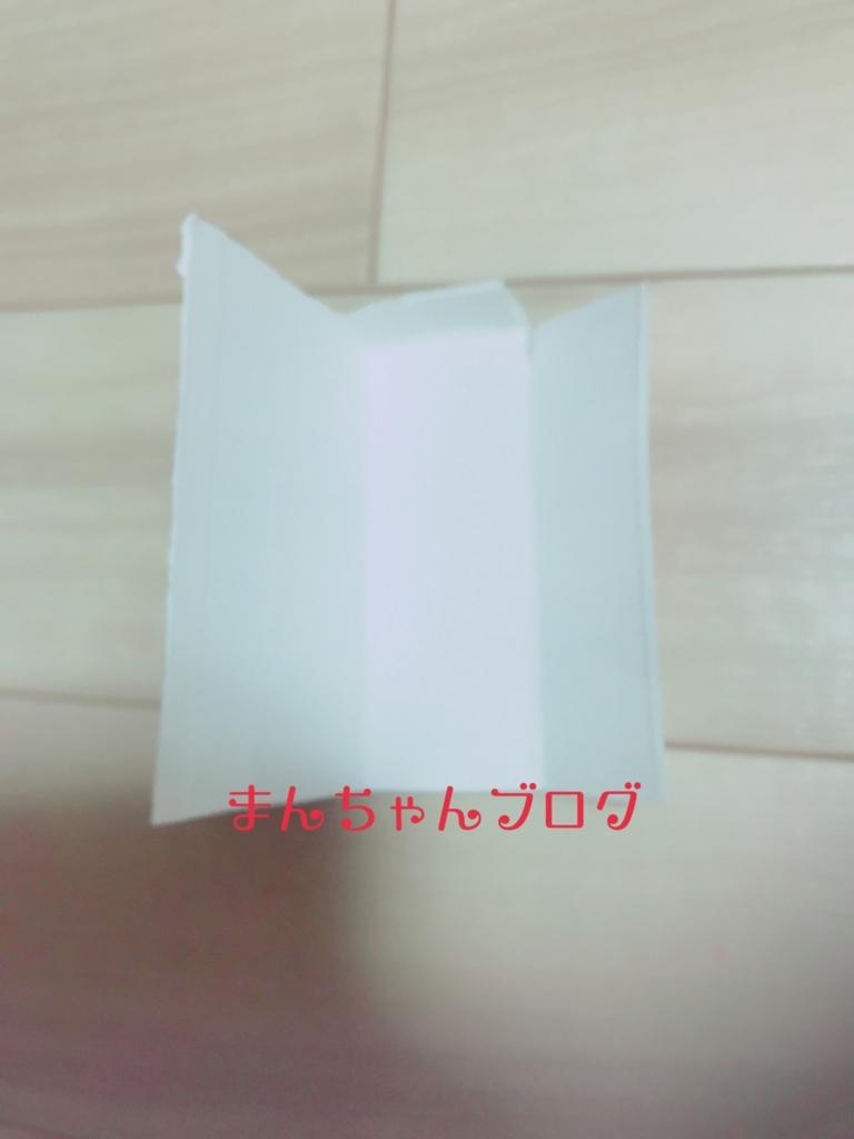 f:id:manchan87:20170906202627j:plain