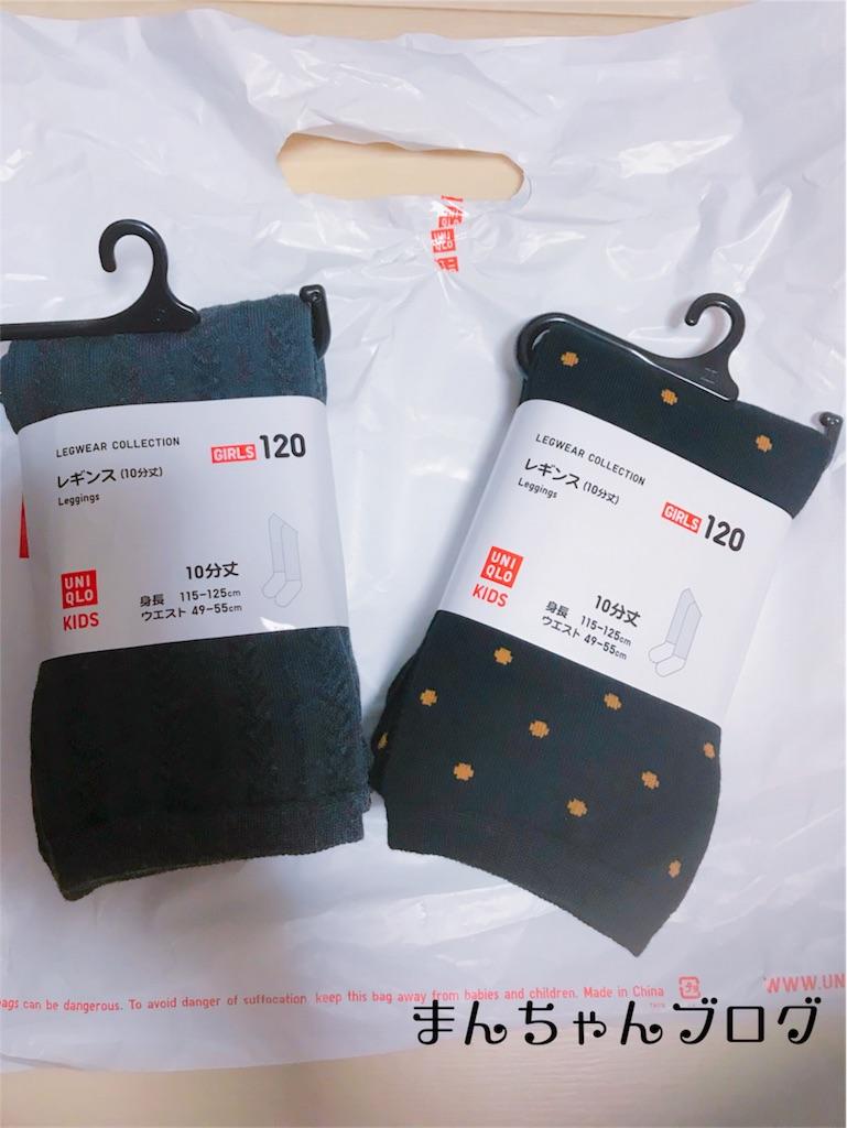f:id:manchan87:20171028185605j:image
