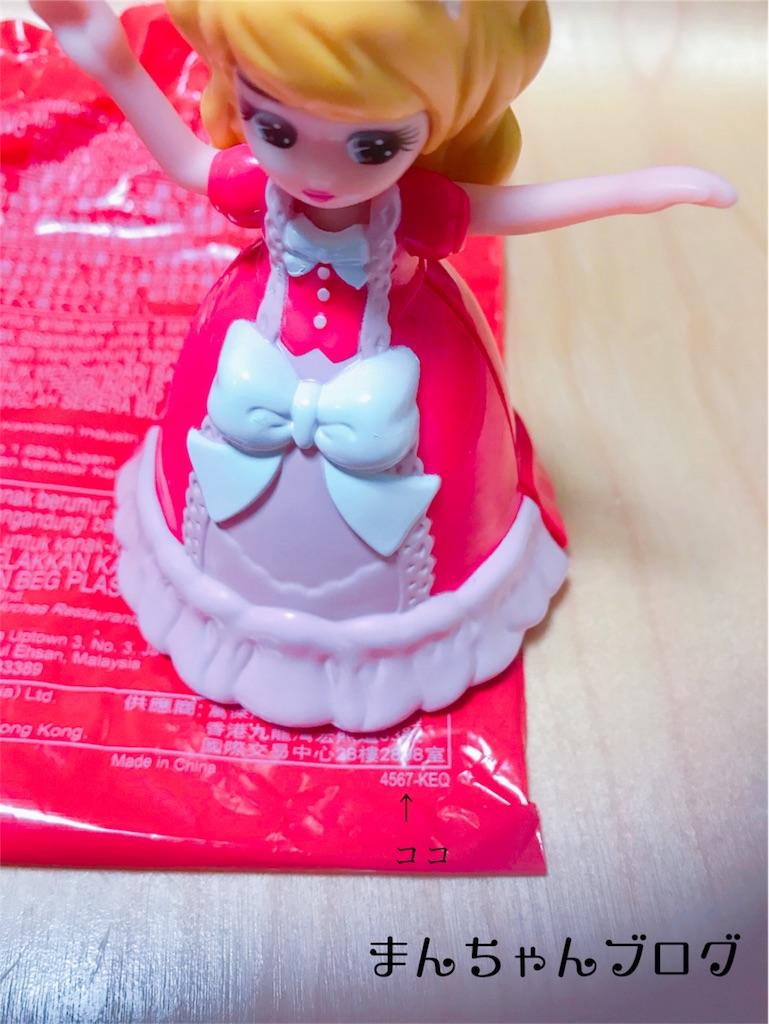 f:id:manchan87:20171028195616j:image