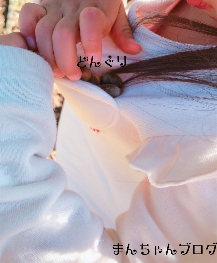f:id:manchan87:20171101233651j:image