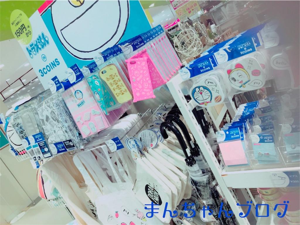 f:id:manchan87:20180209230534j:image