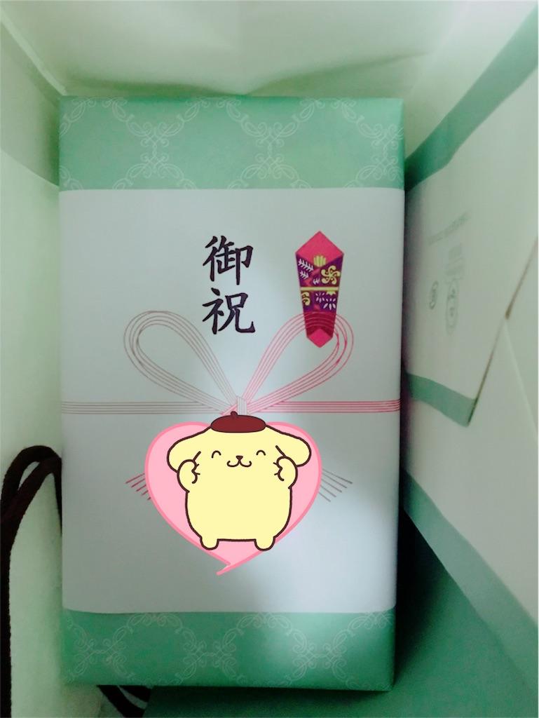 f:id:manchan87:20180402125819j:image
