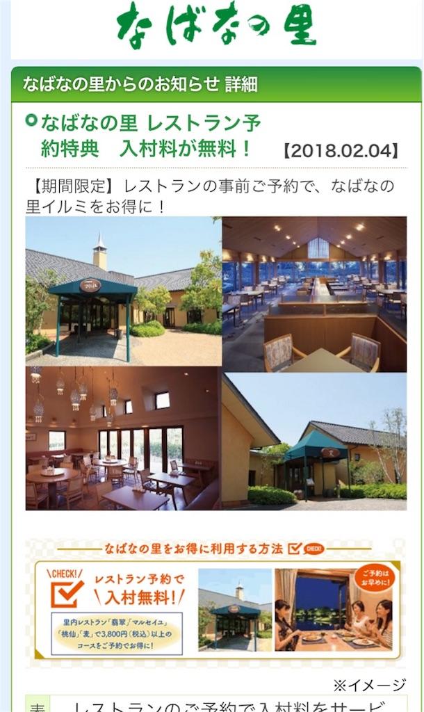 f:id:manchan87:20180526004052j:image