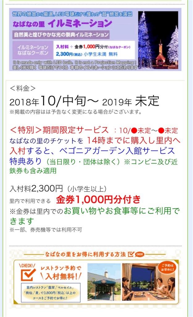 f:id:manchan87:20180526004115j:image