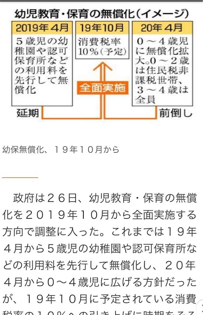 f:id:manchan87:20180529040740j:image