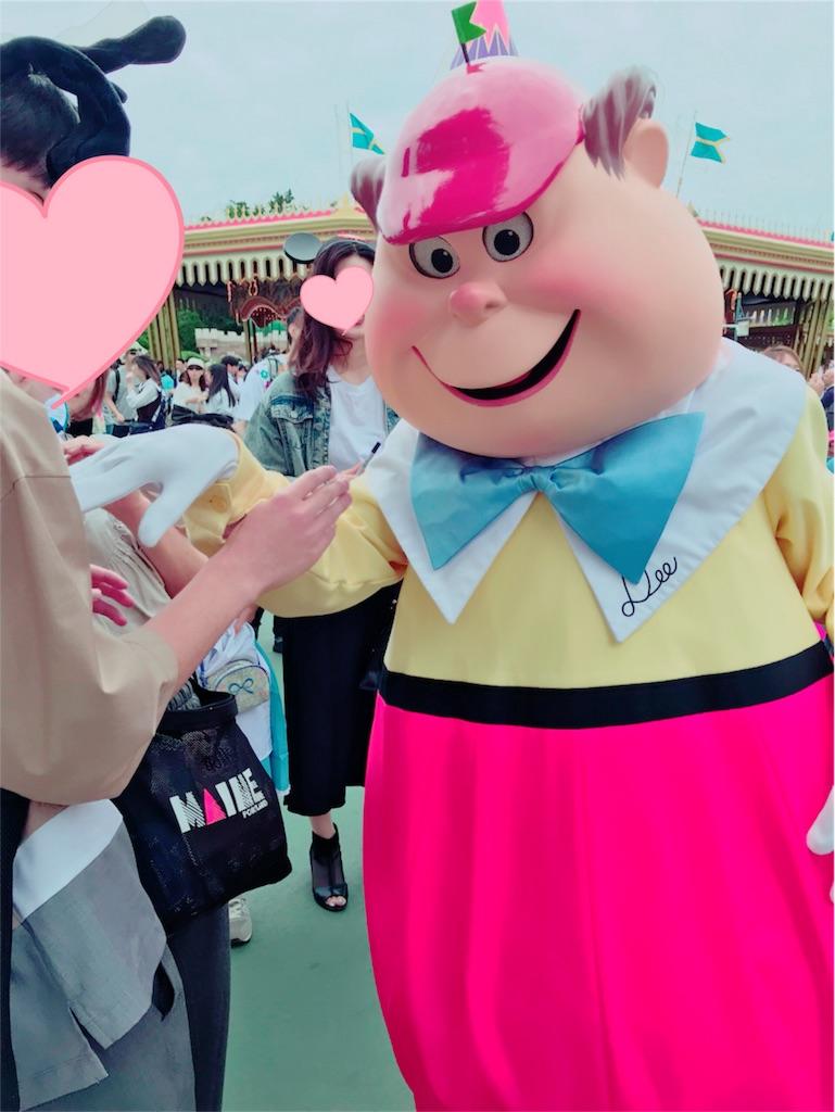 f:id:manchan87:20180622230758j:image