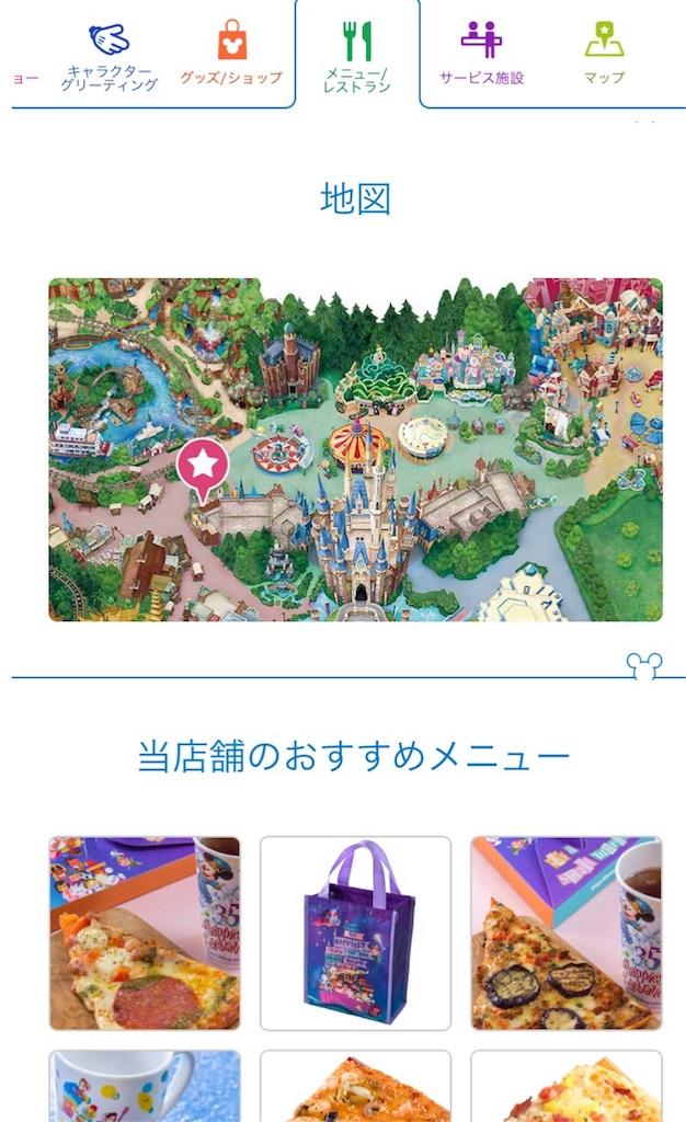 f:id:manchan87:20180624121238j:image