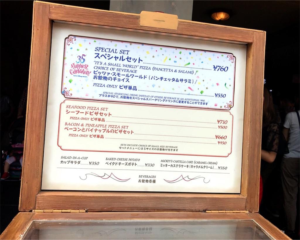 f:id:manchan87:20180624121332j:image