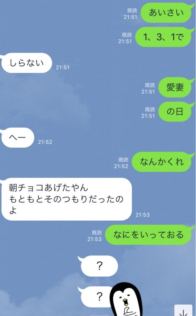 f:id:manchan87:20190201202758j:image