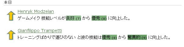 20100611203852