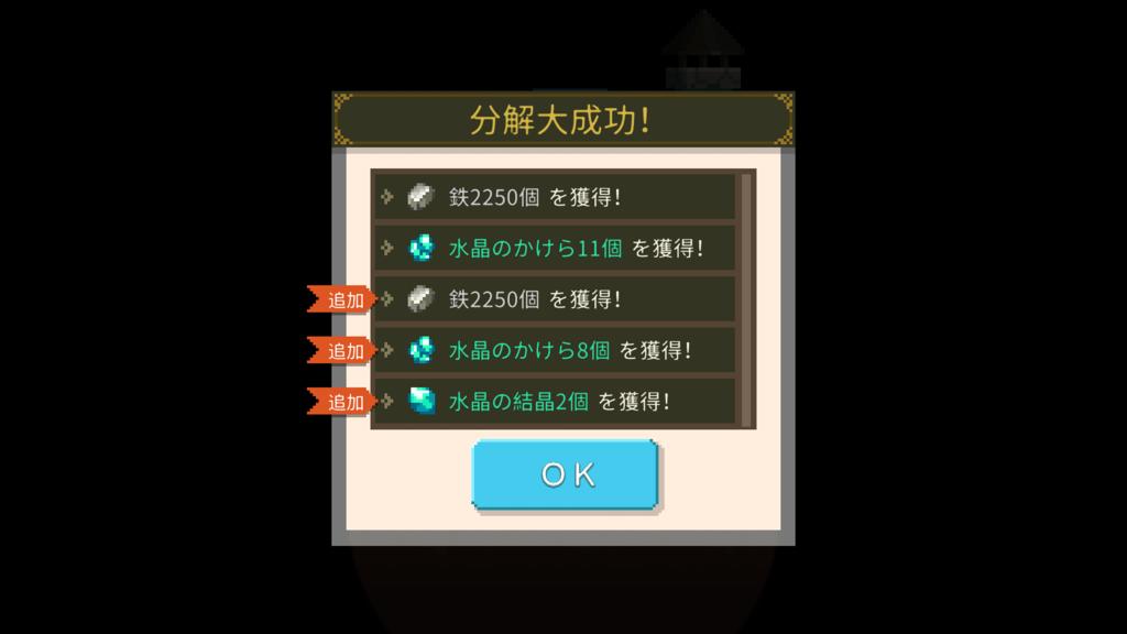 f:id:mandai-x:20160730044603p:plain