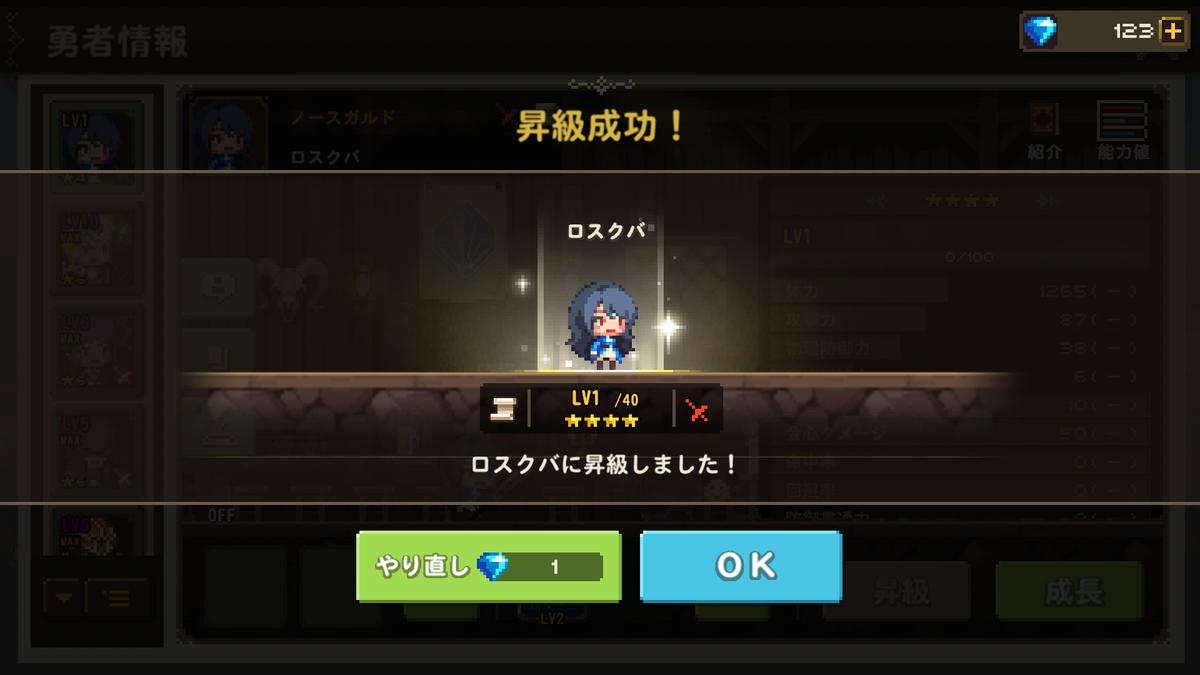 f:id:mandai-x:20190412183050p:plain