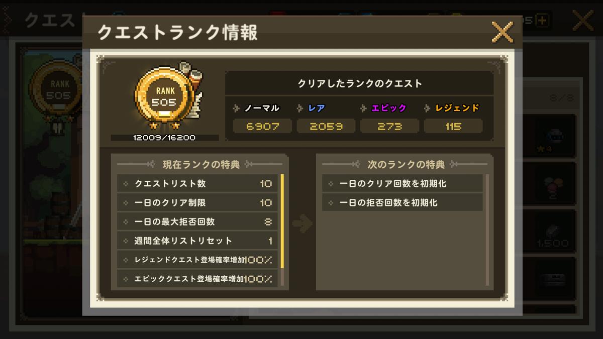 f:id:mandai-x:20200504022020p:plain