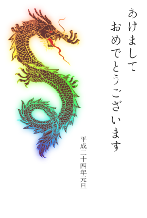 f:id:mandel59:20120101003623p:image