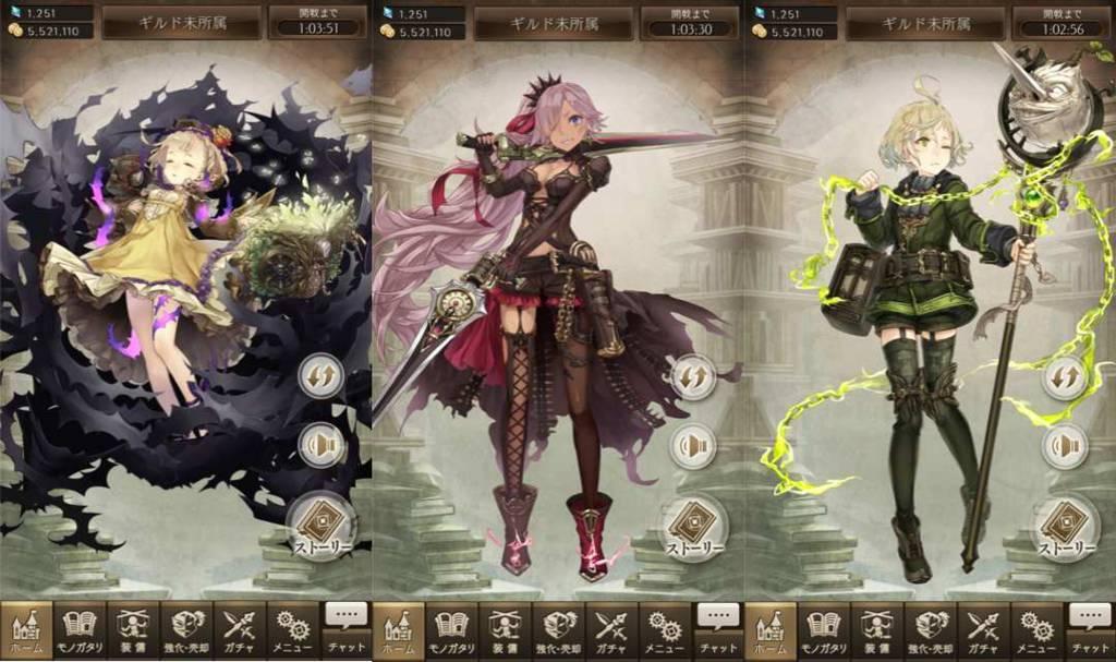 【超・美しいキャラクター達】おとぎ話の主人公達が幻想的な衣装で戦いを繰り広げる