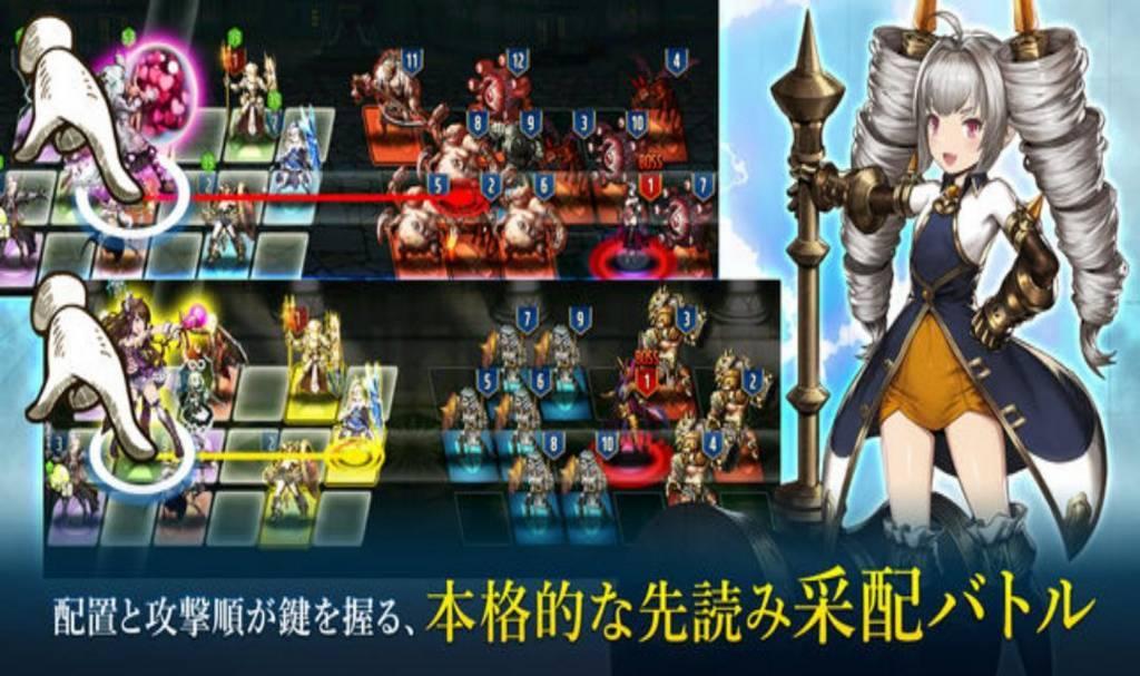 【戦略性の高い戦闘システム】キャラの配置やスキルの組み合わせなど、戦略が問われるゲーム。