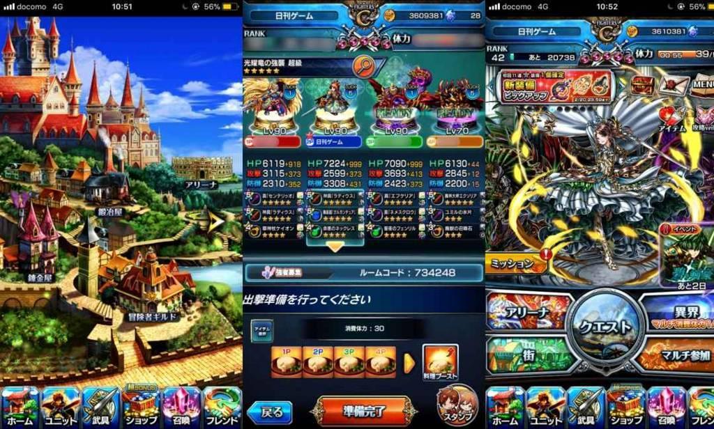 【グランドサマナーズ】王道RPG×最新システム