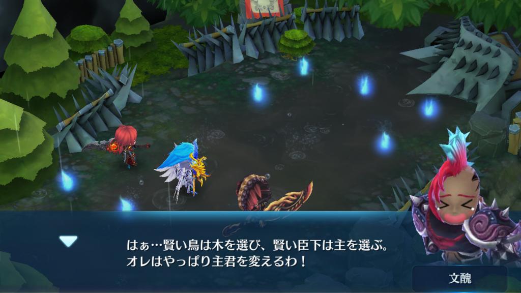 【幻霊物語】メインストーリー以外も