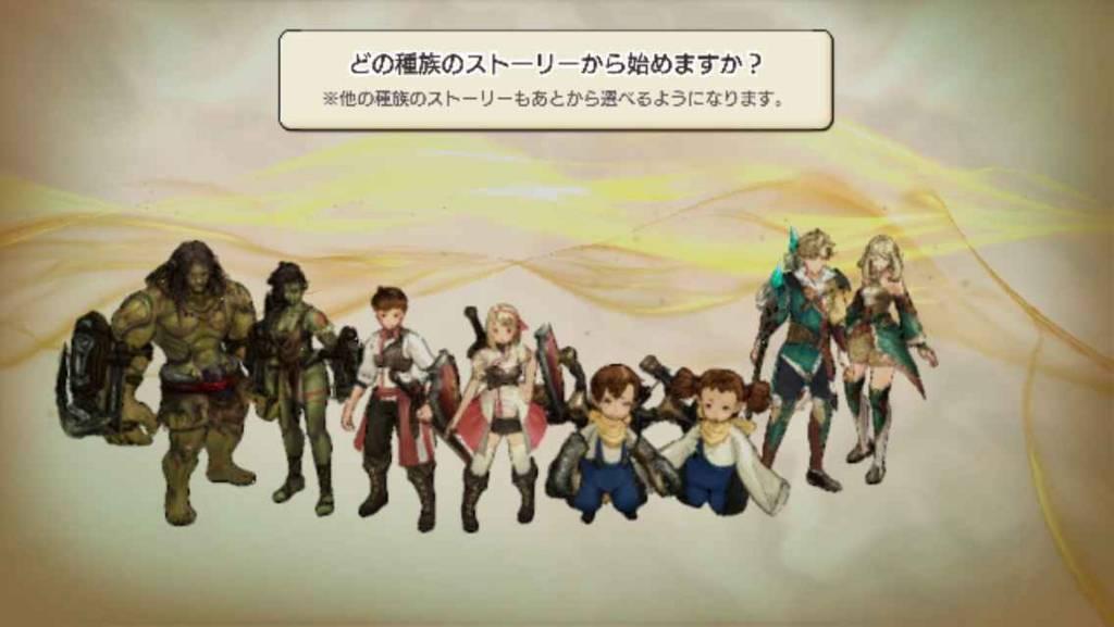 【キャラバンストーリーズ】異なる6つのストーリー
