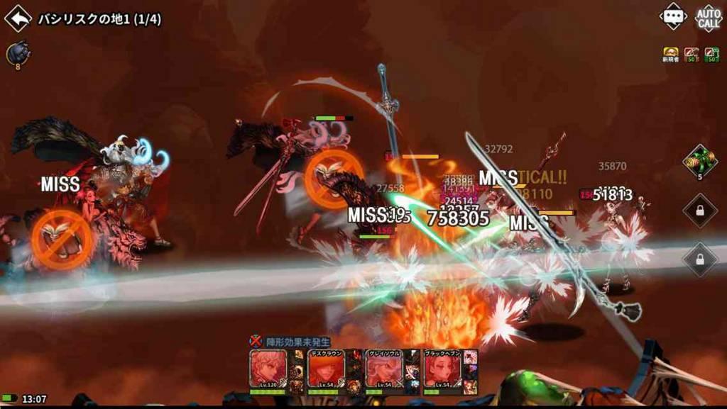 【ドラゴンスラッシュ】超ド派手な戦闘アクション