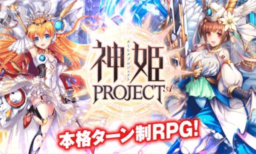 【神姫PROJECT A】タイトル