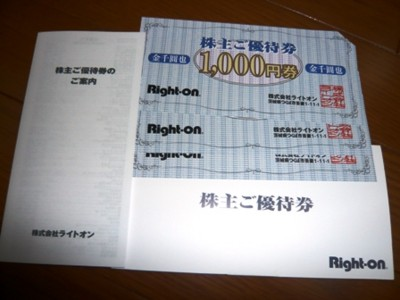f:id:manekineko2004:20081124152729j:image