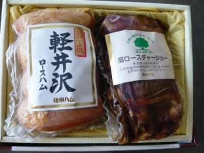 f:id:manekineko2004:20081203104305j:image
