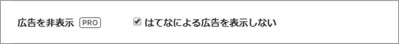 f:id:manekineko8:20200317081119p:plain