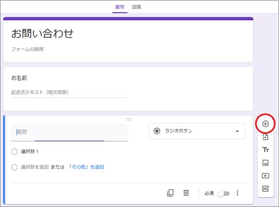 f:id:manekineko8:20200324084036p:plain