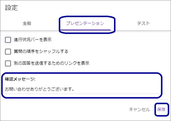 f:id:manekineko8:20200324094939p:plain