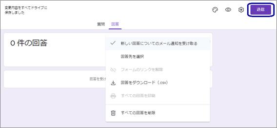 f:id:manekineko8:20200324095304p:plain