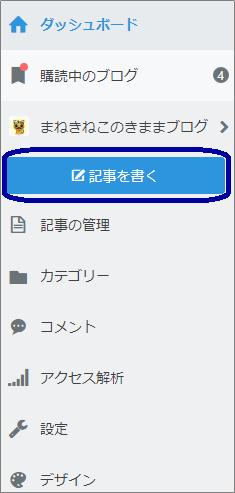 f:id:manekineko8:20200324095557p:plain