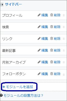 f:id:manekineko8:20200324100521p:plain