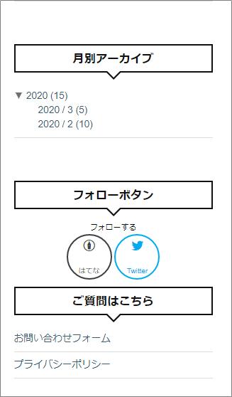 f:id:manekineko8:20200324102235p:plain