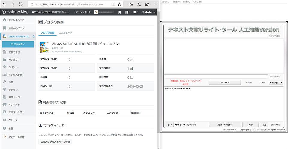 f:id:manekinekoo:20180521104027j:plain