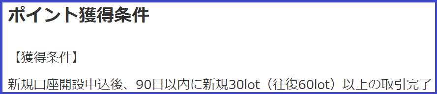 f:id:manekitiger:20200526114128p:plain